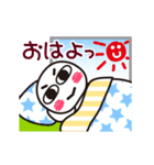 ★ハッキリ顔で伝えるヨ★きりっと君!!動く(個別スタンプ:02)