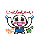 ★ハッキリ顔で伝えるヨ★きりっと君!!動く(個別スタンプ:03)