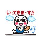★ハッキリ顔で伝えるヨ★きりっと君!!動く(個別スタンプ:04)
