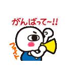 ★ハッキリ顔で伝えるヨ★きりっと君!!動く(個別スタンプ:05)
