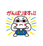 ★ハッキリ顔で伝えるヨ★きりっと君!!動く(個別スタンプ:06)