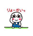 ★ハッキリ顔で伝えるヨ★きりっと君!!動く(個別スタンプ:07)