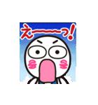 ★ハッキリ顔で伝えるヨ★きりっと君!!動く(個別スタンプ:10)