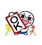 ★ハッキリ顔で伝えるヨ★きりっと君!!動く(個別スタンプ:11)
