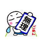 ★ハッキリ顔で伝えるヨ★きりっと君!!動く(個別スタンプ:12)