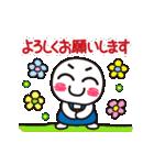 ★ハッキリ顔で伝えるヨ★きりっと君!!動く(個別スタンプ:13)
