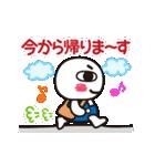 ★ハッキリ顔で伝えるヨ★きりっと君!!動く(個別スタンプ:14)