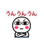 ★ハッキリ顔で伝えるヨ★きりっと君!!動く(個別スタンプ:15)