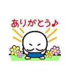 ★ハッキリ顔で伝えるヨ★きりっと君!!動く(個別スタンプ:18)