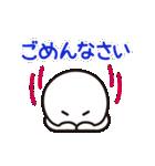 ★ハッキリ顔で伝えるヨ★きりっと君!!動く(個別スタンプ:19)
