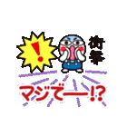 ★ハッキリ顔で伝えるヨ★きりっと君!!動く(個別スタンプ:20)