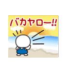 ★ハッキリ顔で伝えるヨ★きりっと君!!動く(個別スタンプ:21)