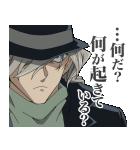 名探偵コナンvol.7(個別スタンプ:24)