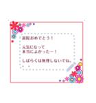 ★メ・ッ・セ・ー・ジ・カ・ー・ド★(個別スタンプ:1)