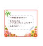 ★メ・ッ・セ・ー・ジ・カ・ー・ド★(個別スタンプ:2)