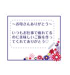 ★メ・ッ・セ・ー・ジ・カ・ー・ド★(個別スタンプ:3)