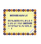 ★メ・ッ・セ・ー・ジ・カ・ー・ド★(個別スタンプ:5)