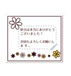 ★メ・ッ・セ・ー・ジ・カ・ー・ド★(個別スタンプ:7)