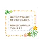★メ・ッ・セ・ー・ジ・カ・ー・ド★(個別スタンプ:8)