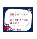 ★メ・ッ・セ・ー・ジ・カ・ー・ド★(個別スタンプ:9)