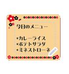 ★メ・ッ・セ・ー・ジ・カ・ー・ド★(個別スタンプ:10)