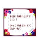 ★メ・ッ・セ・ー・ジ・カ・ー・ド★(個別スタンプ:12)