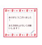 ★メ・ッ・セ・ー・ジ・カ・ー・ド★(個別スタンプ:13)
