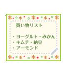 ★メ・ッ・セ・ー・ジ・カ・ー・ド★(個別スタンプ:14)