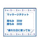★メ・ッ・セ・ー・ジ・カ・ー・ド★(個別スタンプ:15)