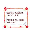 ★メ・ッ・セ・ー・ジ・カ・ー・ド★(個別スタンプ:16)