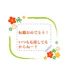 ★メ・ッ・セ・ー・ジ・カ・ー・ド★(個別スタンプ:17)