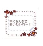 ★メ・ッ・セ・ー・ジ・カ・ー・ド★(個別スタンプ:19)