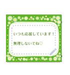 ★メ・ッ・セ・ー・ジ・カ・ー・ド★(個別スタンプ:20)