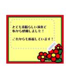 ★メ・ッ・セ・ー・ジ・カ・ー・ド★(個別スタンプ:21)