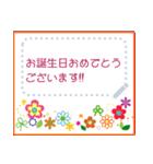 ★メ・ッ・セ・ー・ジ・カ・ー・ド★(個別スタンプ:23)