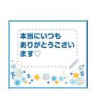 ★メ・ッ・セ・ー・ジ・カ・ー・ド★(個別スタンプ:24)