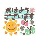 北欧風大人可愛スマイル♡日常&お祝い言葉(個別スタンプ:3)