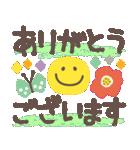 北欧風大人可愛スマイル♡日常&お祝い言葉(個別スタンプ:5)
