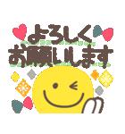 北欧風大人可愛スマイル♡日常&お祝い言葉(個別スタンプ:7)