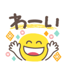 北欧風大人可愛スマイル♡日常&お祝い言葉(個別スタンプ:9)