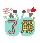 北欧風大人可愛スマイル♡日常&お祝い言葉(個別スタンプ:10)