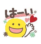 北欧風大人可愛スマイル♡日常&お祝い言葉(個別スタンプ:11)
