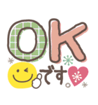 北欧風大人可愛スマイル♡日常&お祝い言葉(個別スタンプ:12)