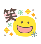 北欧風大人可愛スマイル♡日常&お祝い言葉(個別スタンプ:14)