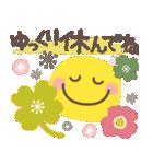 北欧風大人可愛スマイル♡日常&お祝い言葉(個別スタンプ:27)