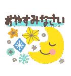 北欧風大人可愛スマイル♡日常&お祝い言葉(個別スタンプ:28)