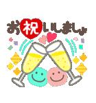北欧風大人可愛スマイル♡日常&お祝い言葉(個別スタンプ:30)