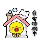 自宅で元気に思いやり♡やさしいスタンプ(個別スタンプ:6)