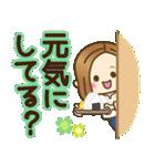 大人女子の日常【元気!体調気づかい】(個別スタンプ:05)
