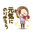 大人女子の日常【元気!体調気づかい】(個別スタンプ:06)